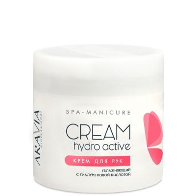 Крем для рук увлажняющий Hydro Active ARAVIA Professional