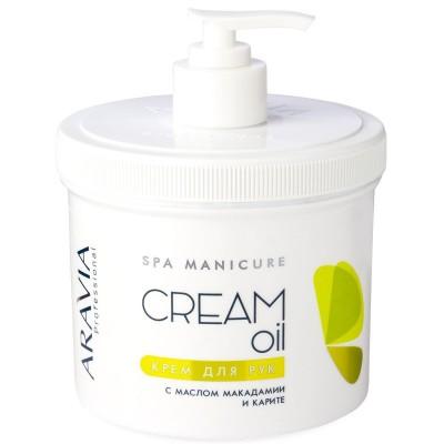 Крем для рук Cream Oil с маслом макадамии и карите ARAVIA Professional