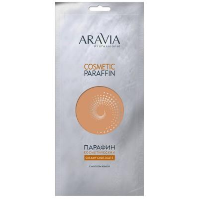 Парафин косметический Creamy chocolate ARAVIA Professional