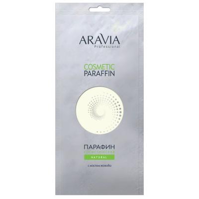 Парафин косметический Natural ARAVIA Professional