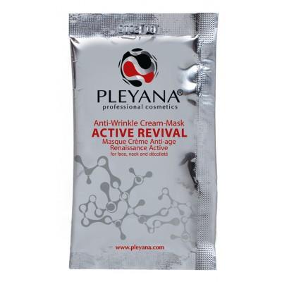 Крем-маска омолаживающая  «ACTIVE REVIVAL» (АКТИВНОЕ ВОССТАНОВЛЕНИЕ) 5 мл.
