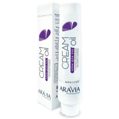 Крем для рук с маслом виноградной косточки и жожоба Cream-Oil ARAVIA Professional 100мл