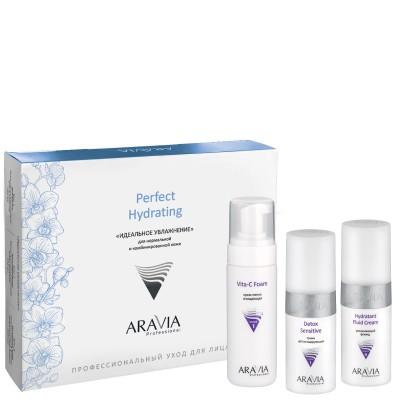 Набор «Идеальное увлажнение» для нормальной и комбинированной кожи Perfect Hydrating