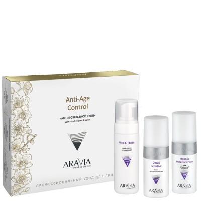 Набор «Антивозрастной уход» для сухой и зрелой кожи Anti-Age Control
